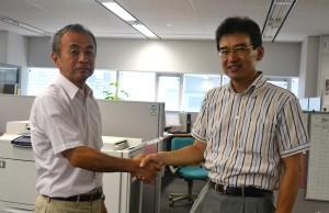 Fujitsuka & Takemoto