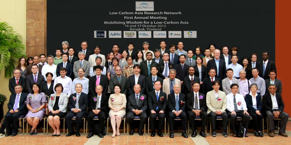 Photo by: LoCARNet Secretariat