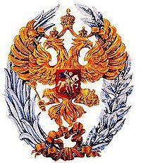 200px-RusStatePrize