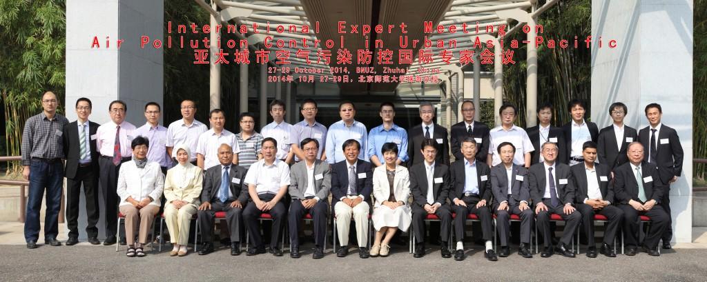 EM-APC group photo