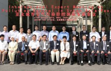29 October 2014, Zhuhai, China ­— A multidisciplinary group of international experts shared latest knowledge on regional urban air pollution and its countermeasures, and identified future opportunities for collaboration in research […]