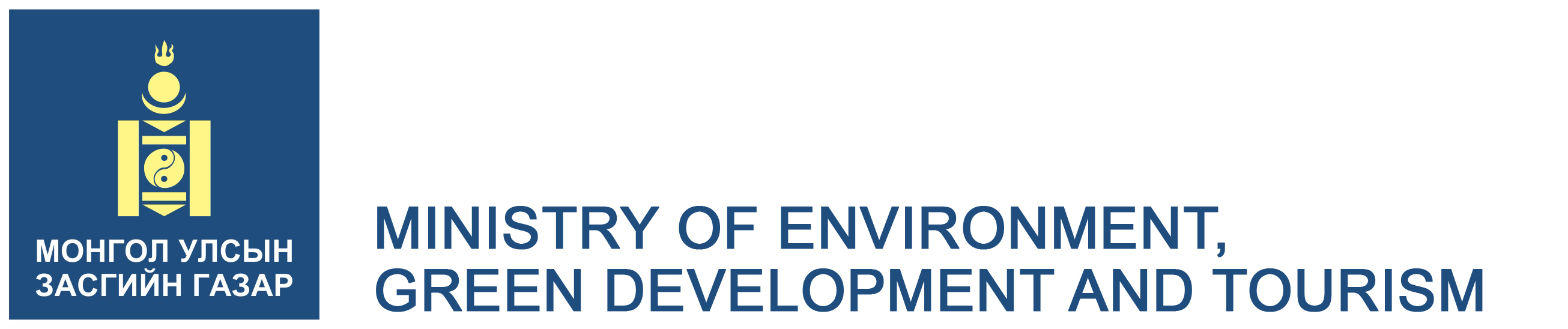 Third Apn Science Policy Dialogue On Global Environmental
