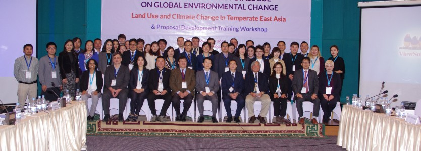Temperate East Asia Science-Policy Dialogue & Proposal Development Training Workshop - Mongolia 2015