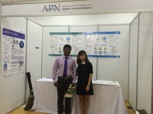 APN's exhibition booth