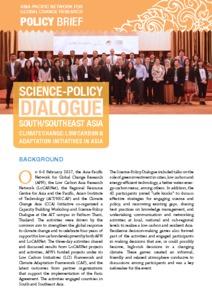 Policy Brief.pdf