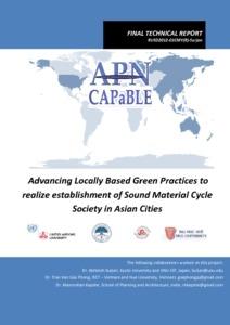 RUSD2012-01CMY-Surjan_Final Report.pdf