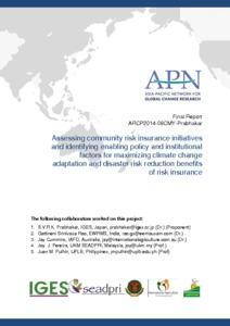 ARCP2014-08CMY-Prabhakar_FinalReport.pdf