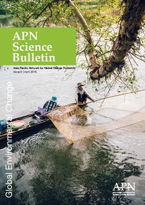 Science Bulletin 2016