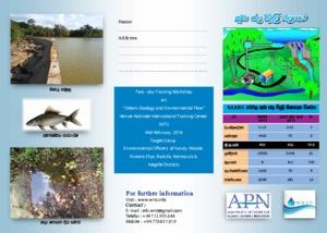 Sinhala version.pdf