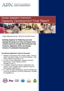 CAF2015-CD03-CMY-Ibrahim_FinalReport.pdf