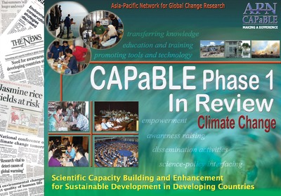 CAPaBLE Phase 1 Evaluation_cover.png