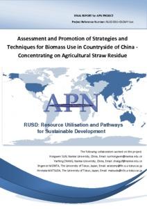 RUSD2011-01CMY-Sun_Final-Report.pdf