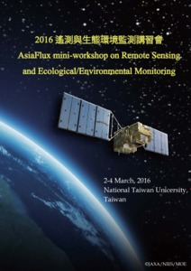 Abstracts_RemoteSensing&EcologicalMonitoring_Taipei_Mar2016.pdf