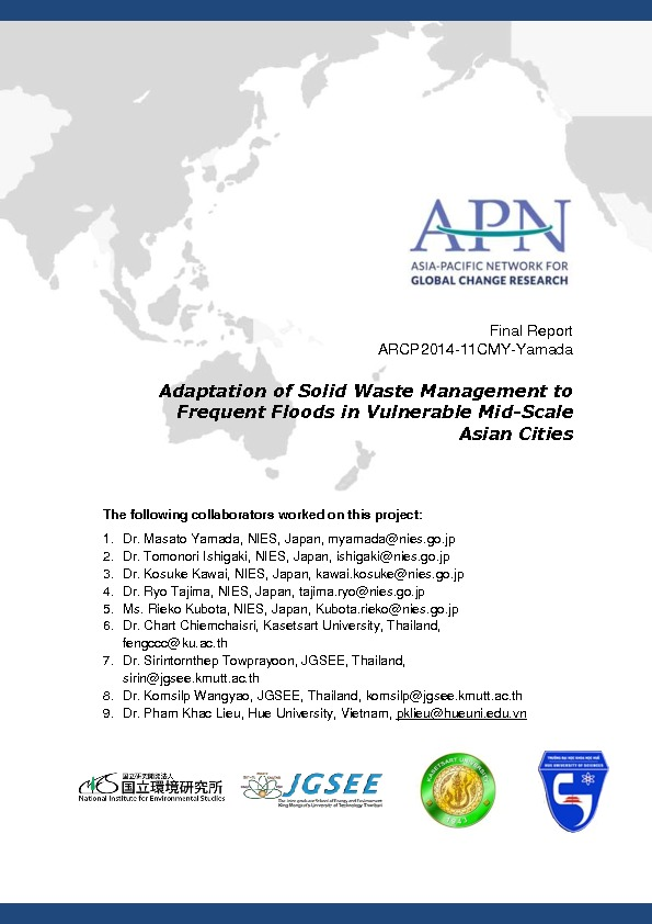 ARCP2014-11CMY-Yamada_FinalReport.pdf