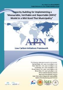 LCI2012-01NSY(C)-Maeda-Final Report.pdf