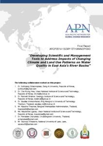 ARCP2014-13CMY-Sthiannopkao_FinalReport.pdf