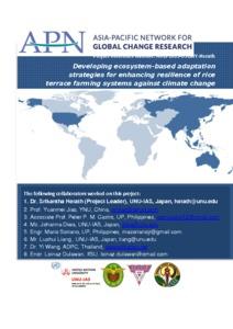 ARCP2013-03CMY-Herath_Final Report.pdf