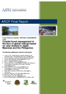 ARCP2015-10CMY(B&ES)-Liang_FinalReport.pdf