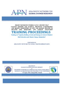 Training Proceedings_Quang Binh_Aug 2016.pdf