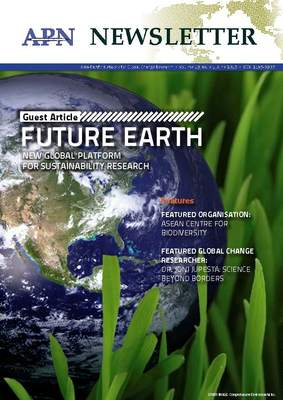 Vol 19  Issue 1 - June 2013 cover.jpg